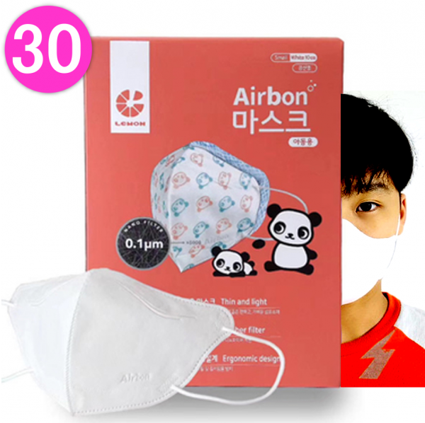 AIR BON MASK FOR KIDS