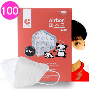 AIR BON nano filter face mask for KIDS