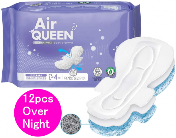 air queen sanitary Overnight pads