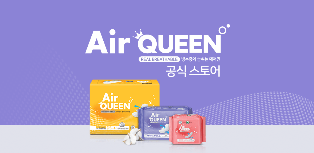 air queen sanitary pad