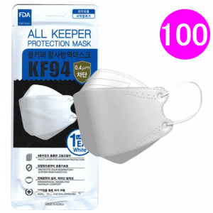 all keeper white mask
