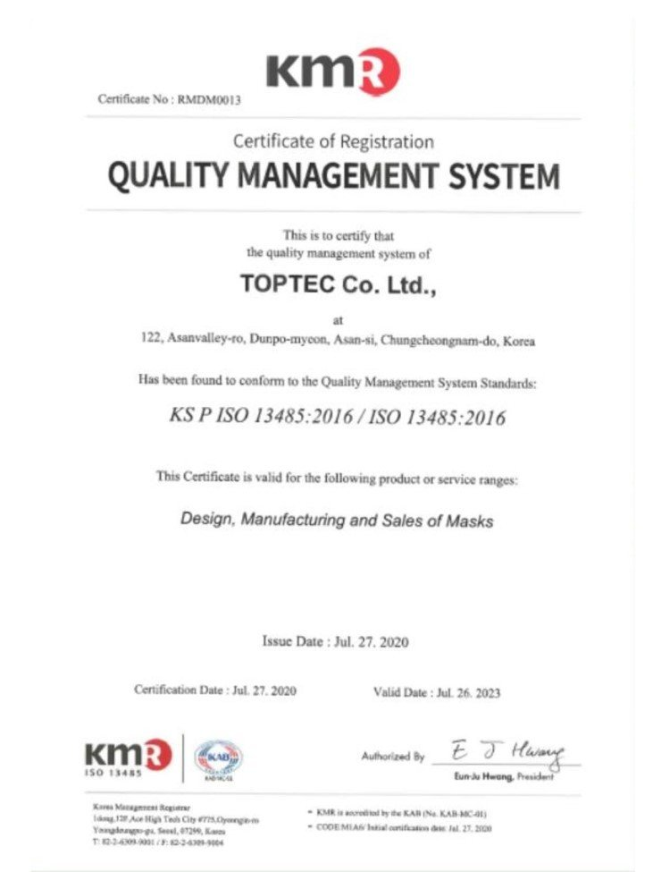 toptec management system
