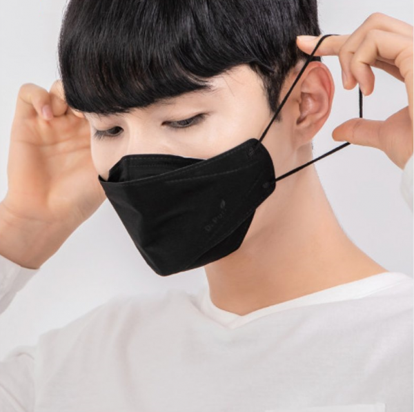 dr puri black mask
